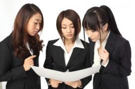 ネットワークビジネス完全在宅で副収入を得る方法@Miyu 在宅で ...