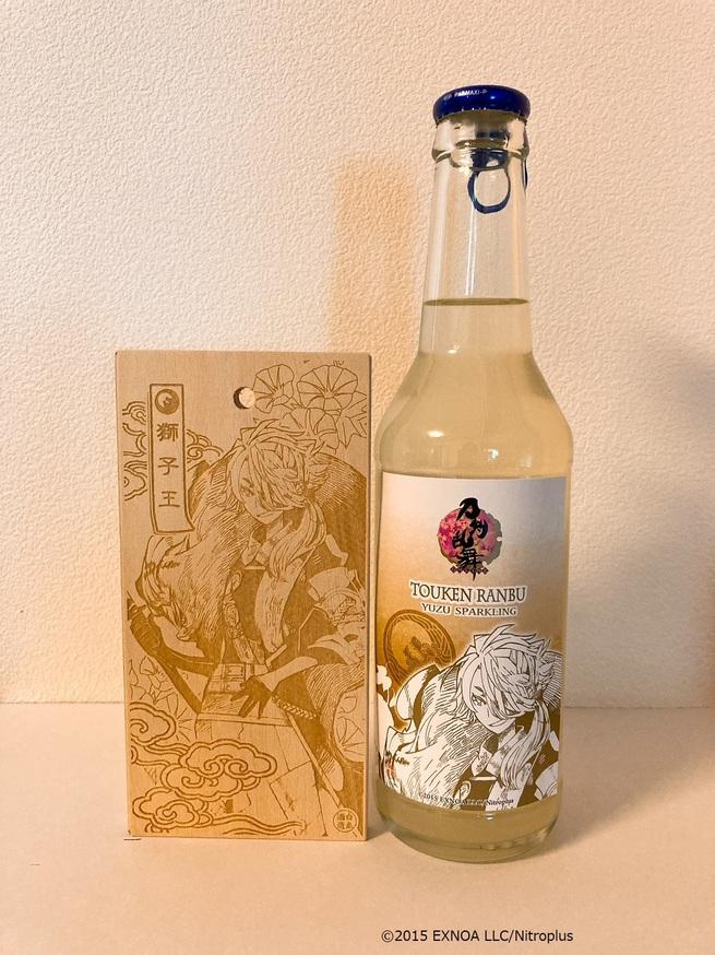刀剣乱舞-ONLINE-柚子スパークリング特製特大キープ札付『獅子王』