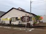 燕市 店舗塗装完了