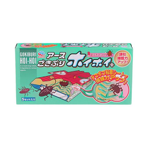 ミャンマー ないない 便利な日本製品 出国前にどうぞ・・・