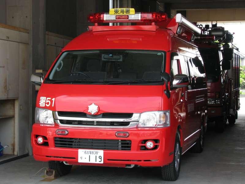 愛知県の指揮車