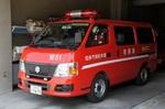知多市消防本部