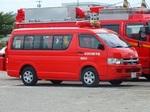 幸田町消防本部