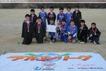 U-11 ラグロンリーグ 準優勝 正木サッカースポーツ少年団