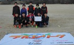 U-11 ラグロンリーグ 第3位 大野サッカークラブ