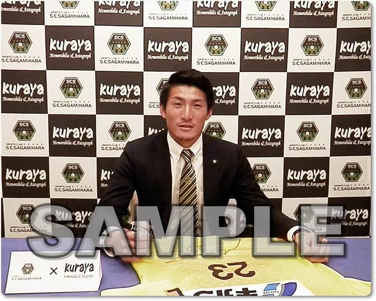 大畑拓也選手 23